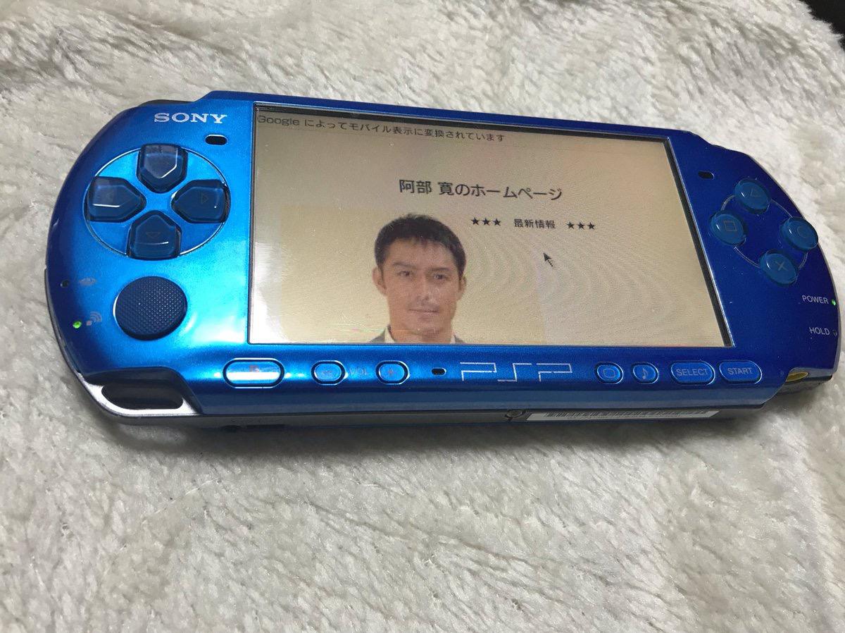 PSPで阿部寛さんホームページ
